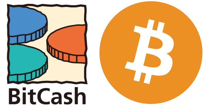 ビットコインとビットキャッシュ
