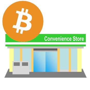ビットコインのコンビニ購入