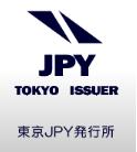 東京JPY発行所