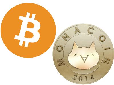 ビットコインとモナーコインの違い