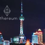 イーサリアム 上海でカンファレンス(DevCon2)開催!内容は?