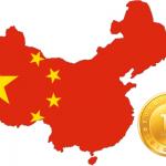 ビットコイン 中国 禁止なのにアツい?