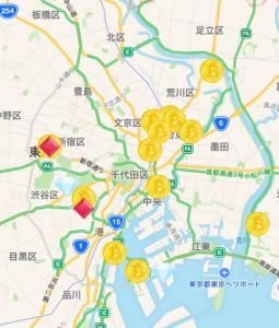 takara東京