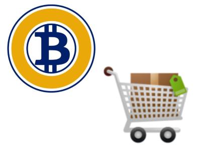 ビットコインゴールド購入方法